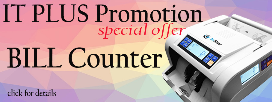View IT PLUS Promotional offer Trinidad